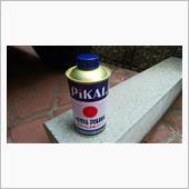 PIKAL / 日本磨料工業 PiKAL
