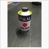 PIKAL / 日本磨料工業 ピカール