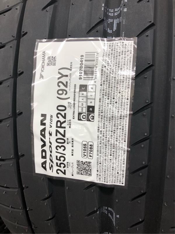 YOKOHAMA ADVAN Sport 255/30ZR20
