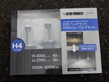ドミンゴASTRO PRODUCTS AP HIDキット H4Hi/Loバルブ 35W 6000Kの全体画像