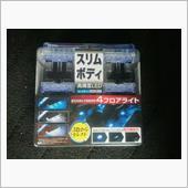 SEIWA F250 LEDフロアライト4連