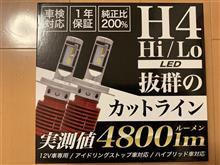 アルトラパンREIZ TRADING H4 LEDヘッドライト 4800lmの単体画像