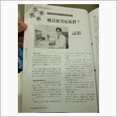 ヒロイズム / セキュリティラウンジ大阪 アクリルLEDセキュリティスキャナー