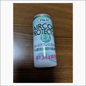 PIKAL / 日本磨料工業 エアコンプロテクターEX30ml