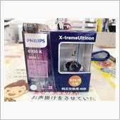PHILIPS X-treme Ultinon HID 6700K D2S/R