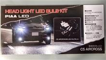 C5 エアクロスSUVPIAA LED 23W H7タイプの単体画像