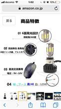 ジョルカブ不明 交流直流兼用LEDバルブの単体画像