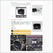 PERFECT POWER PTX4L-BS バイクバッテリー 【互換 YTX4L-BS YT4L-BS DT4L-BS FTH4L-BS】 初期充電済 即使用可能