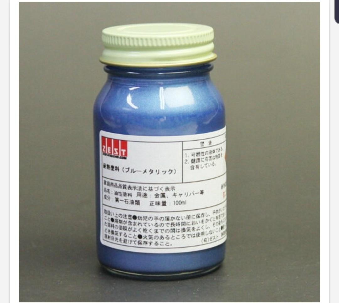 ブレーキキャリパー塗装用♡ 耐熱ブルー塗料\(^o^)