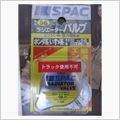 PIAA SPAC SPAC ラジエーターバルブ(レギュラータイプ)