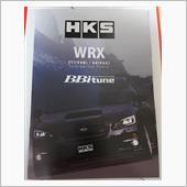 HKS レーシングサクションキット