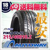 インドネシアタイヤメーカー Pinso Pinso Tyres PS-91 215/40R18
