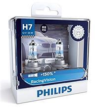 レンジローバーヴォーグPHILIPS PHILIPS(フィリップス) ヘッドライト ハロゲン バルブ H7 3400K 12V 55W レーシングヴィジョン RacingVisionの全体画像