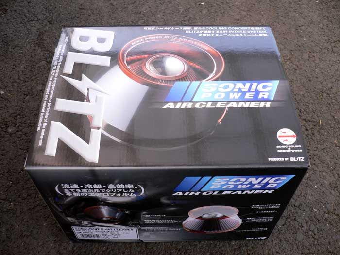 SONIC POWER AIR CLEANER