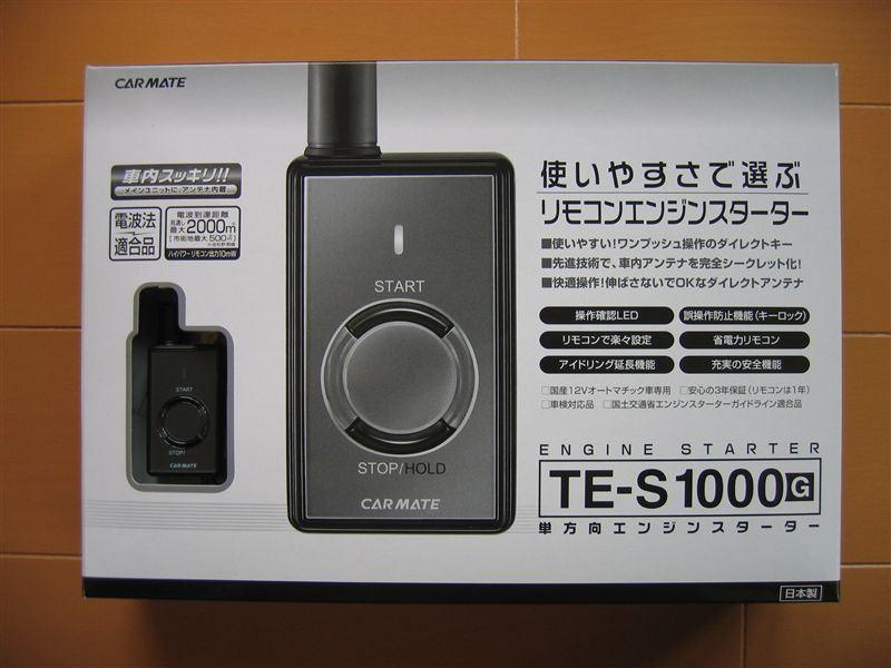 TE-S1000