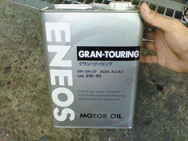 GRAN-TOURING 5W-40