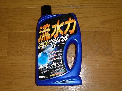 okamoto 流水力 スーパーコーティングシャンプー