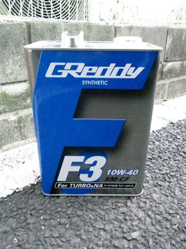 GReddy F3 10W-40