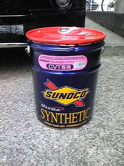 ULTRA SYNTHETIC CVT FLUID