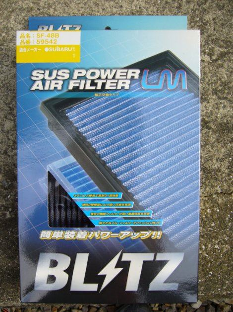 SUS POWER AIR FILTER LM