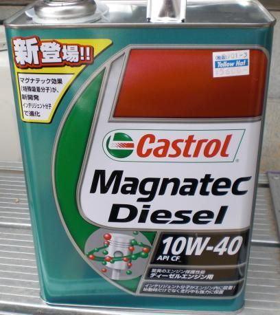 MAGNATEC Diesel 10W-40