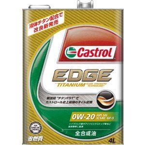 EDGE 0W-20