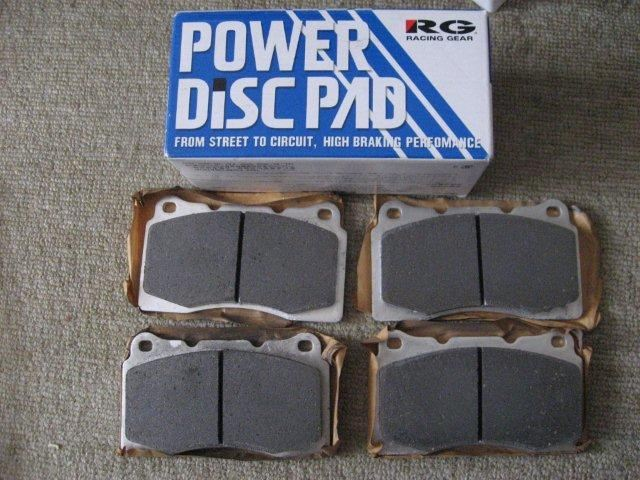 POWER DISC BRAKE PAD SS