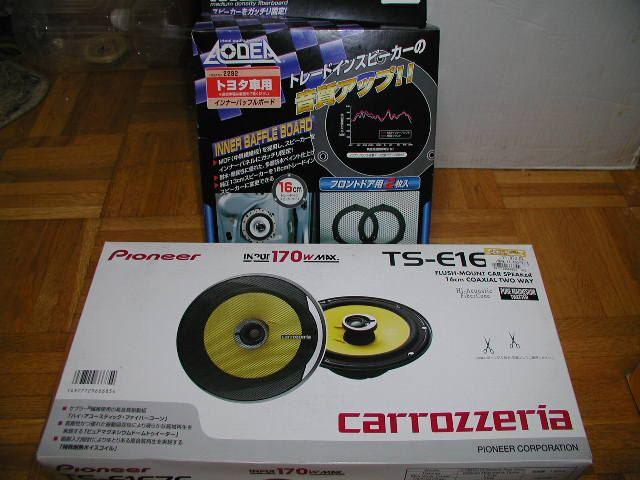 PIONEER / carrozzeria TS-E1676