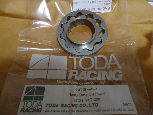 TODA POWER PRODUCTS 強化オイルポンプ