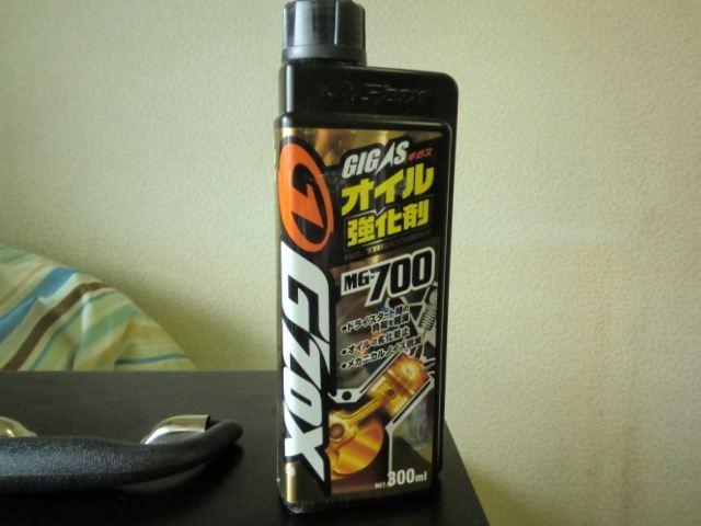 G'ZOX オイル強化剤 MG-700