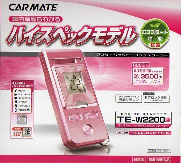 TE-W2200