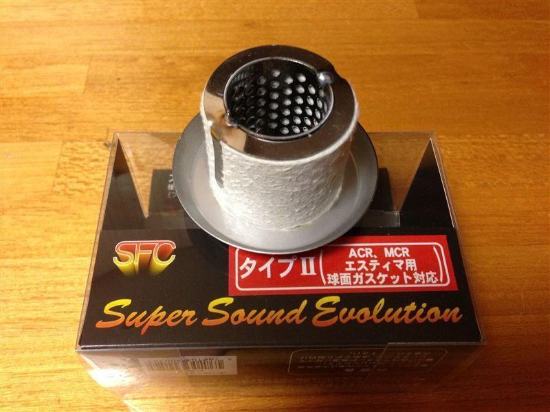 SFC スーパーサウンドエボリューション