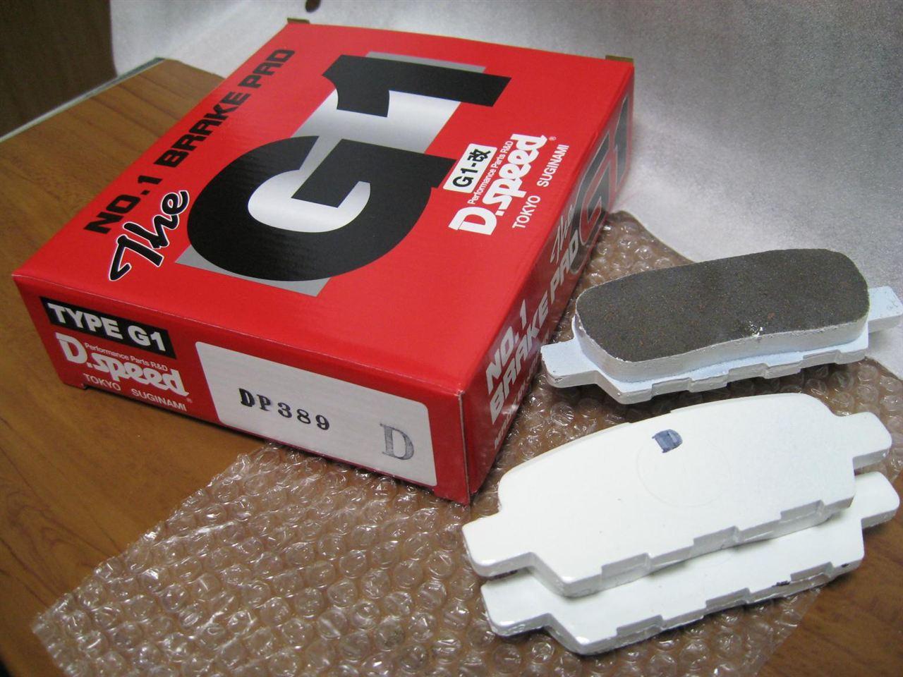 G1改BRAKE PAD