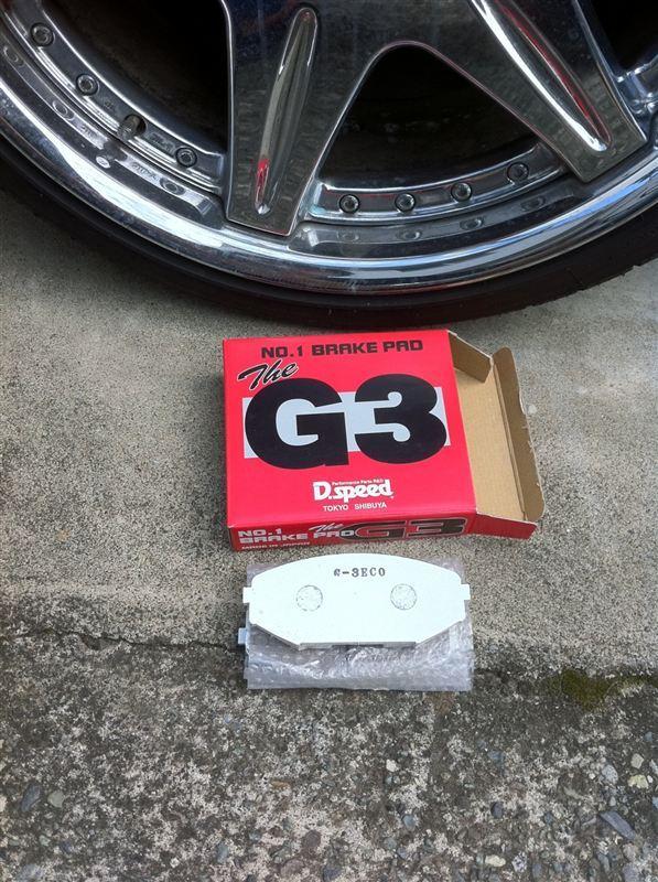 G3 BRAKE PAD