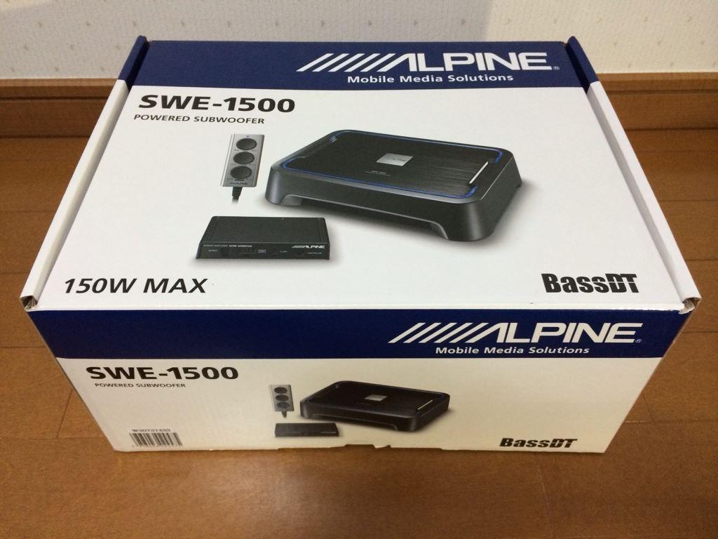 ALPINE SWE-1500