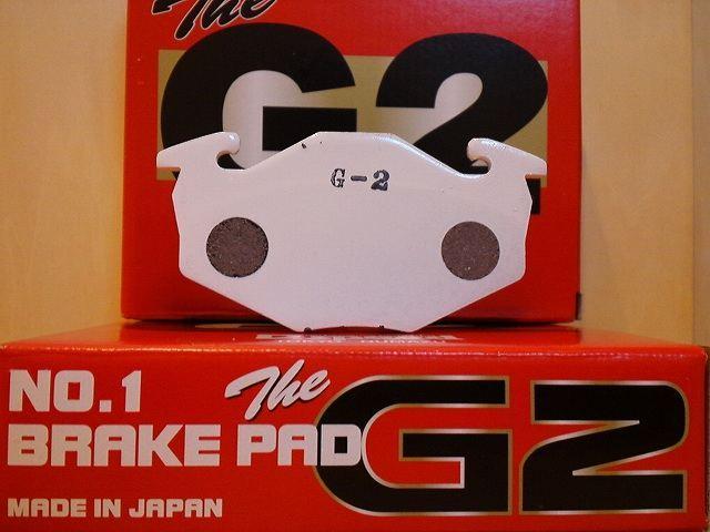 G2 BRAKE PAD