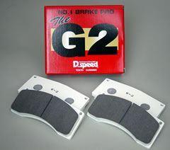G2 メタルBRAKE PAD