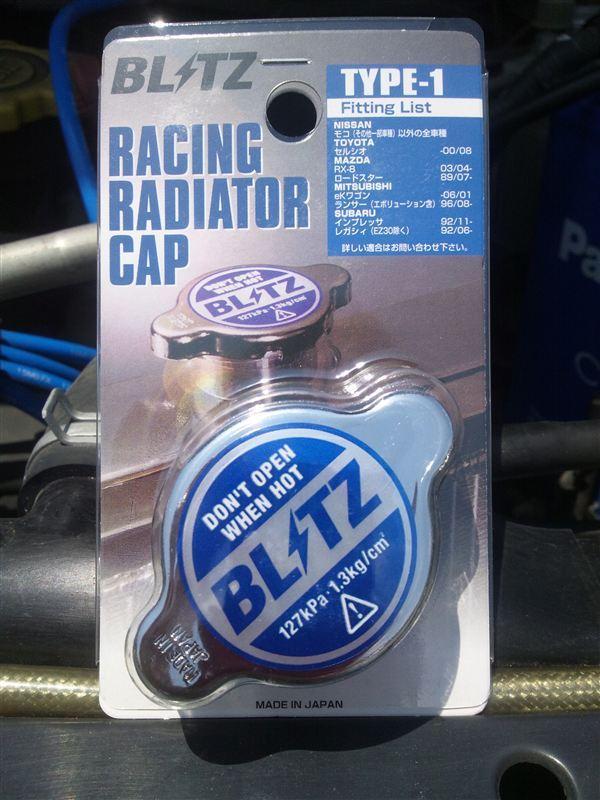 RACING RADIATOR CAP TYPE-1