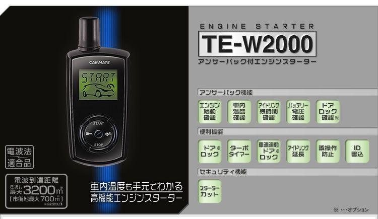 TE-W2000