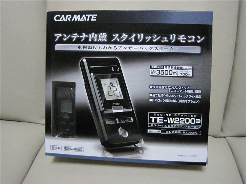 TE-W2200BK