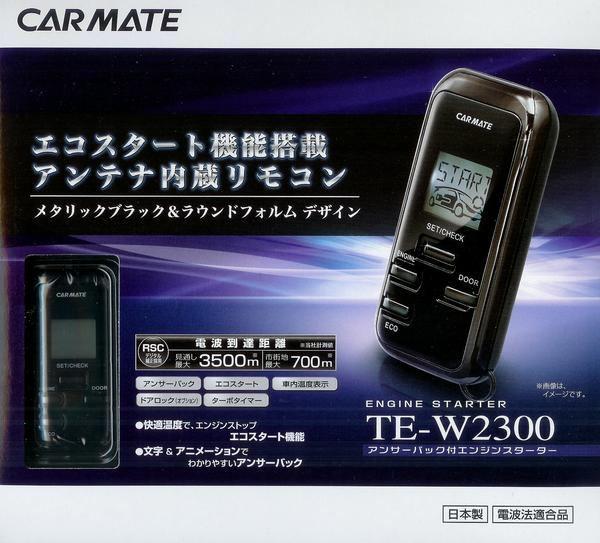TE-W2300