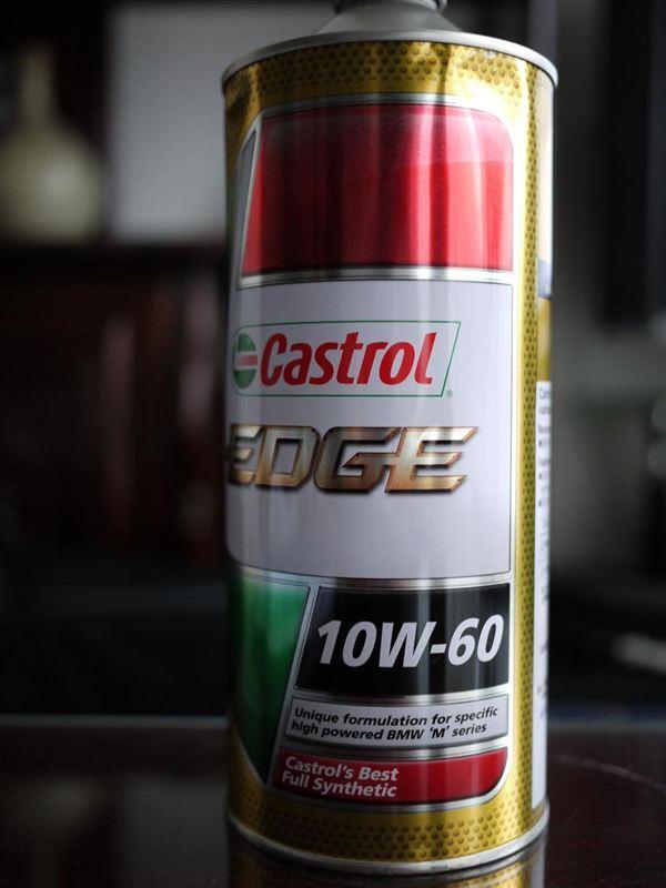 EDGE 10W-60