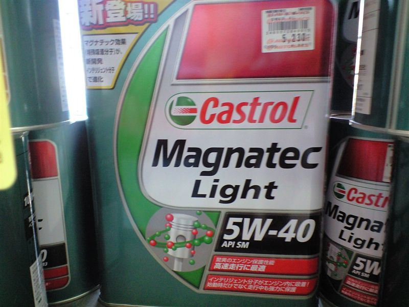MAGNATEC LIGHT 5W-40