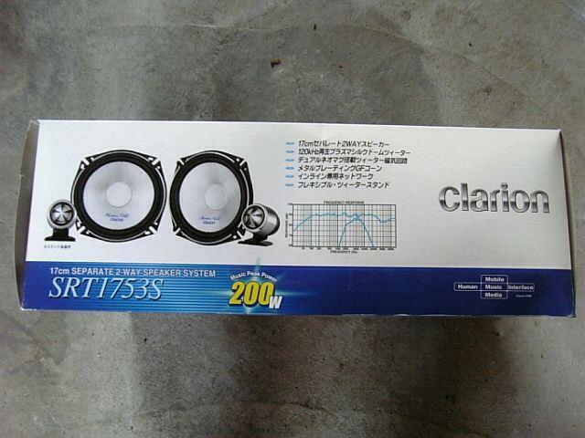 SRT1753S