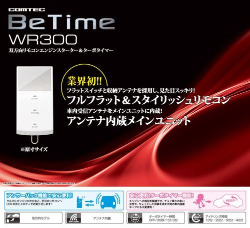 BeTime WR300
