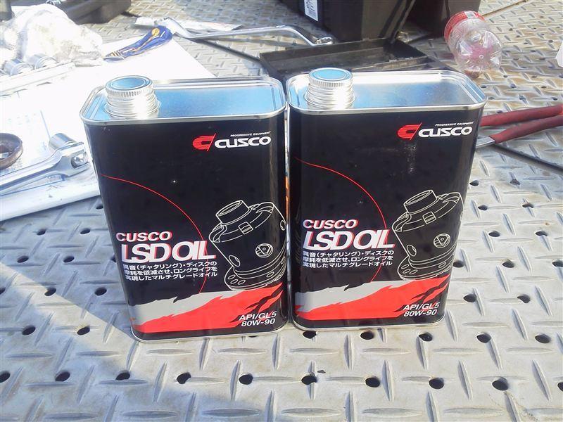 LSD OIL 80W-90
