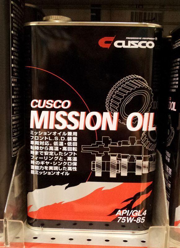 MISSION OIL 75W-85
