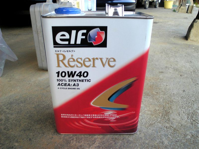 elf Reserve 10W-40