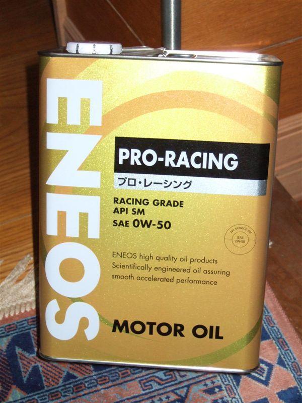 PRO RACING 0W-50
