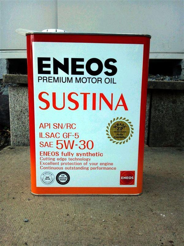 SUSTINA 5W-30